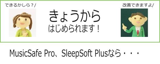 耳栓,安眠,睡眠,おすすめ