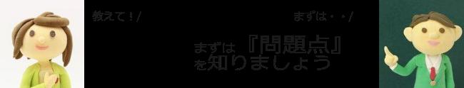 kanban_mondai