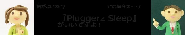 kanban_pluggerz