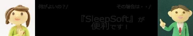 kanban_sleepsoft