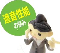 konna_nayami_2
