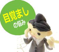konna_nayami_3