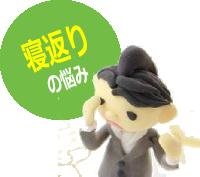 konna_nayami_4