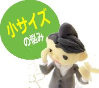 konna_nayami_5