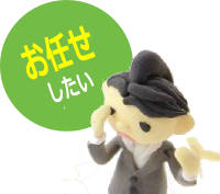 konna_nayami_6